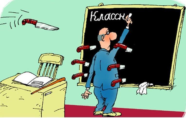 Учитель м