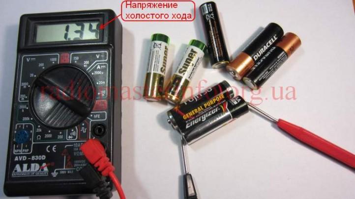 статус сколько ампер при замыкании в пальчиковой батарейке производится Вашу банковскую