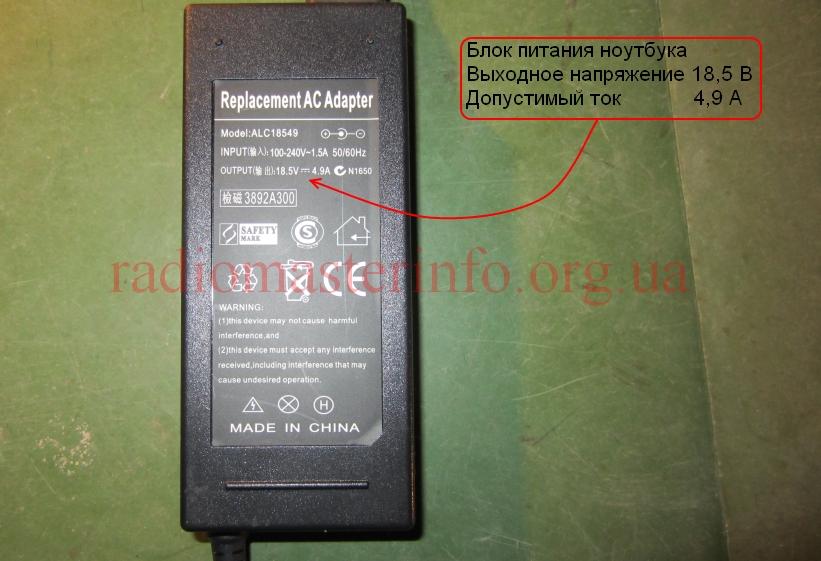 БП 18 5 В 4 9 Анv