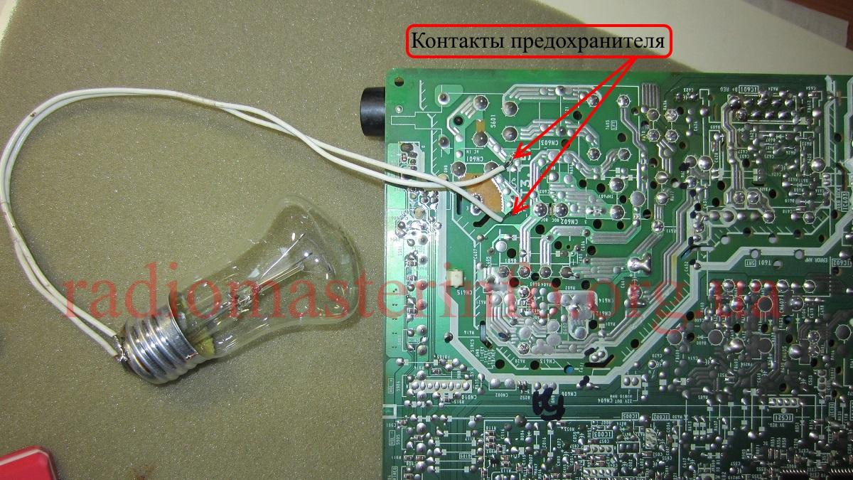 5a Лампа 30 нv
