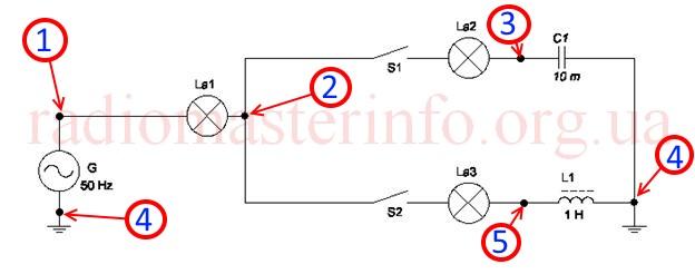 Схема 1v точки