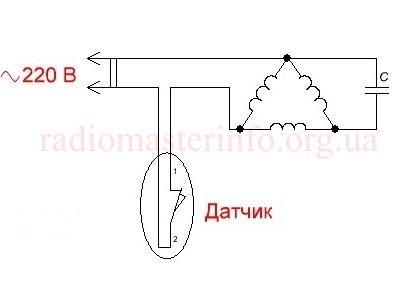 Схема 1v