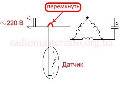 Схема 2v