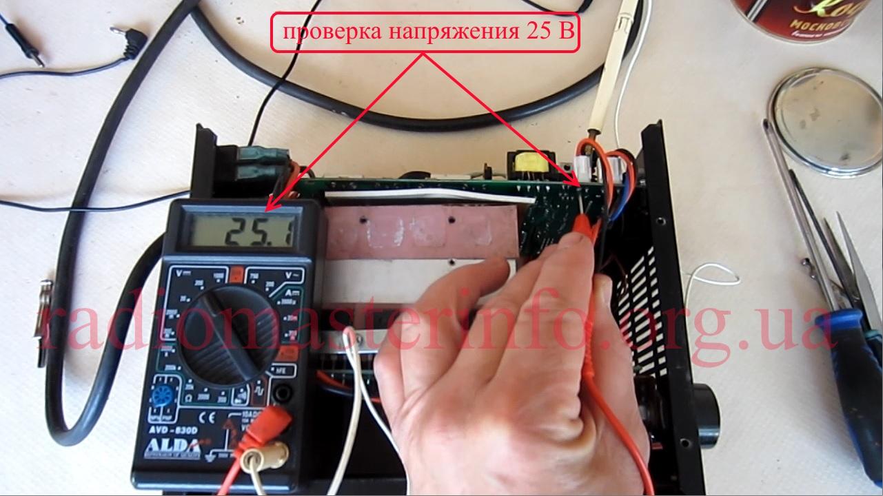 Электрическая схема сварочного аппарата herz hwm 250