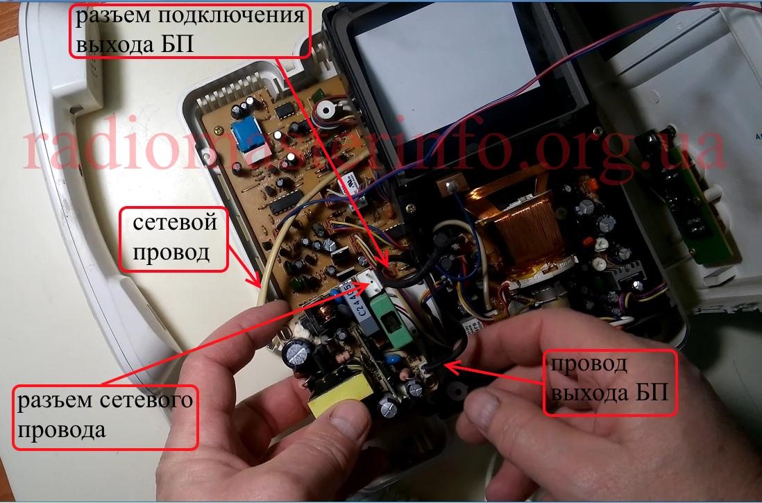 Dpv 4mtn схема подключения фото 80