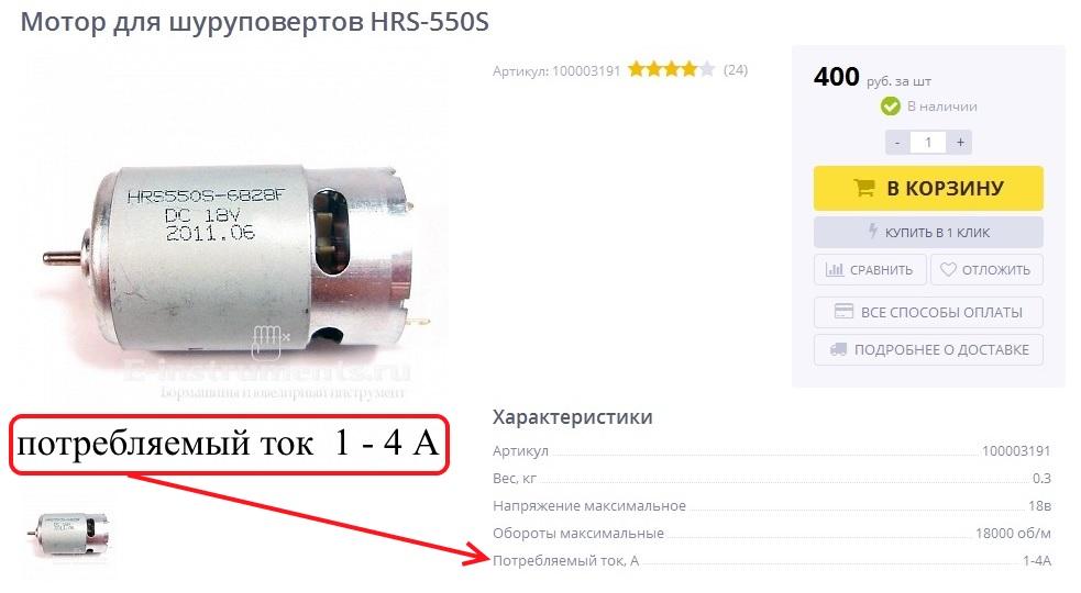 tok-1-4-a-n