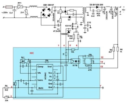 Схема м