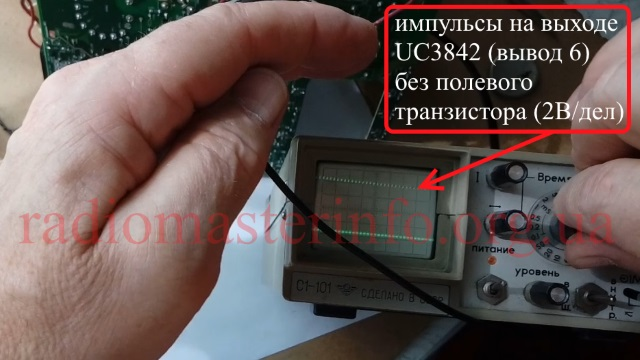 Имп МС 640 нv