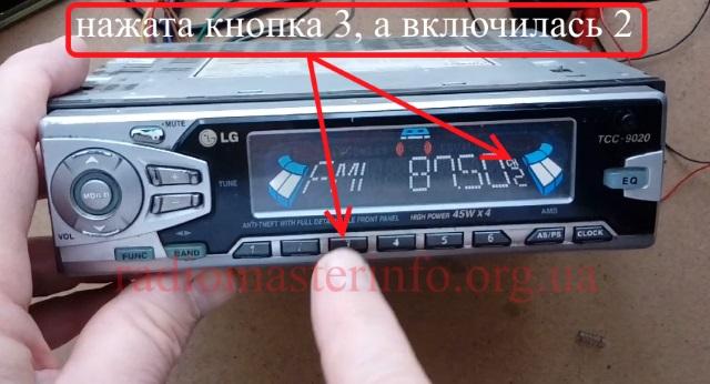 Кнопки ошибка 640 нv