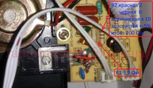 R2 KT805 н v