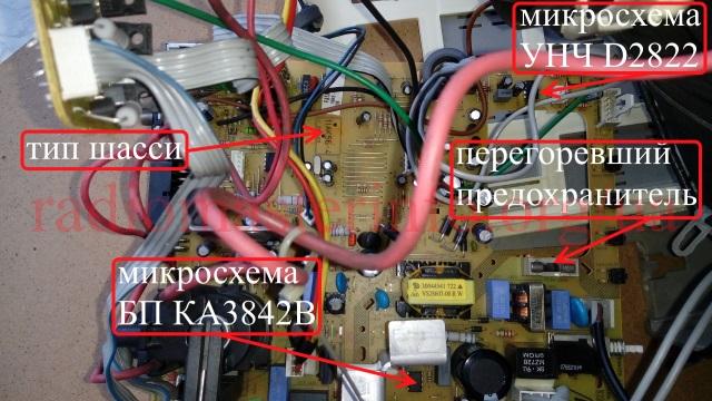 Шасси 11АК56 4 640 н1v