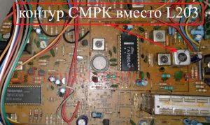 Контур СМРК 640 yv