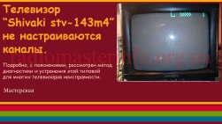 Заставка 251v