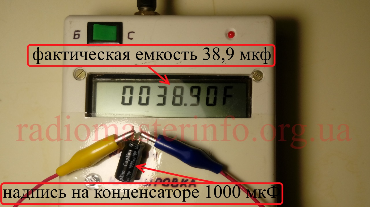 38 и 1000 мкф н v