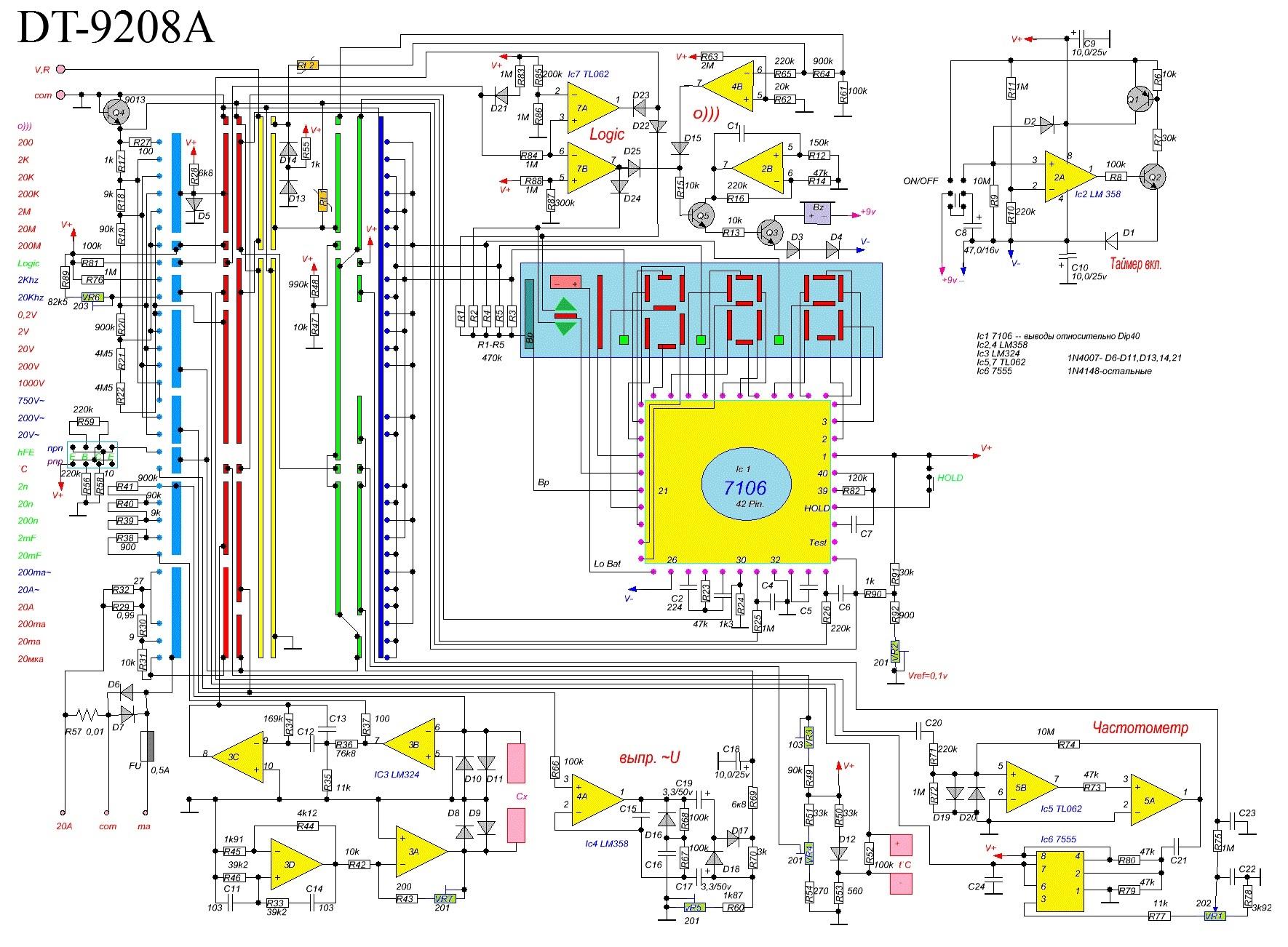 DT9208A схема 0