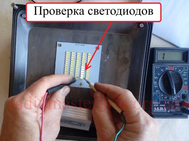 Бра на гибкой ножке для чтения с выключателем